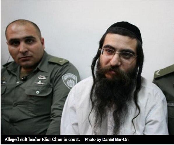 Rabin Elior Chen, fotografija vlasništvo Daniel Bar-On