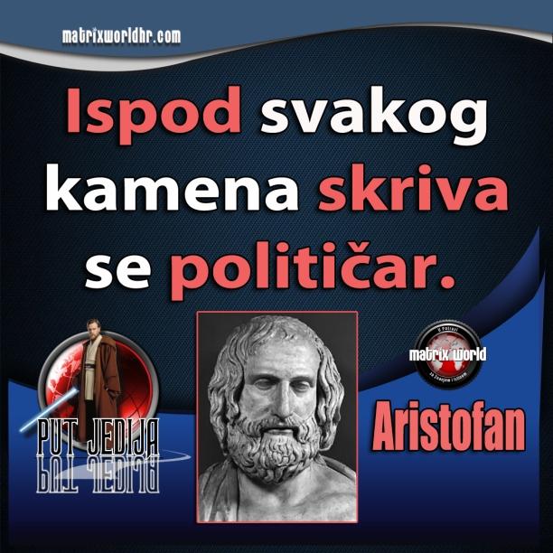 aristofan-politicari-ispod-kamena