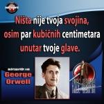george-orwell-svojima