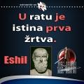 Eshil istinaje prva ratna žrtva