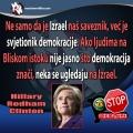 Hillary Rodham Clinton ugledajte se na izrael