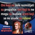 Lord Byron robovi ne razmišljaju