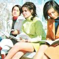 afganistanke na kabulskom sveučilištu tijekom 70-tih godina XX vijeka