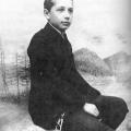 Mladi Albert Einstein