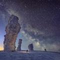 stijene Manpupunera jedna od najvećih zagonetki planete