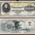 10000 dolara iz 1914